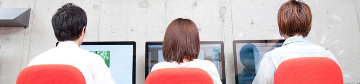企業内人材の身元調査を興信所で検討するなら何に気をつける?